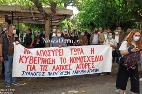 ΠΑΤΡΑ: Εργατική Πρωτομαγιά – Συγκέντρωση στο Εργατικό Κέντρο – Πορεία στο κέντρο της πόλης